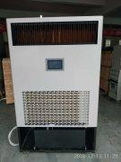 档案室恒温恒湿空调特点和作用