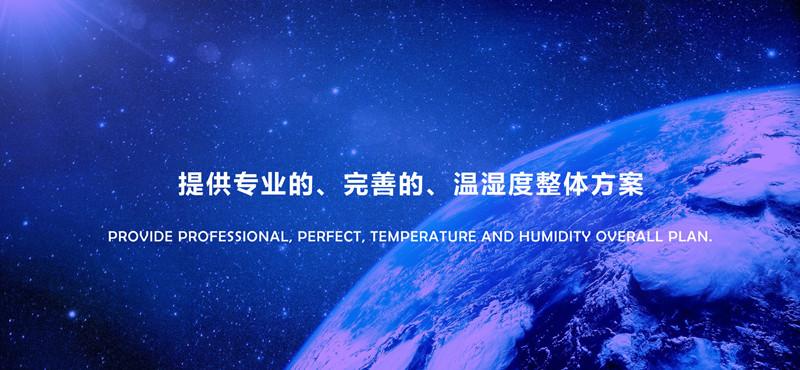 工业干燥机报价格_空气干燥机品牌