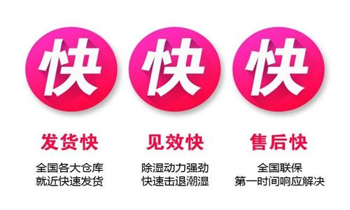 杭州哪里有食品厂除湿机卖