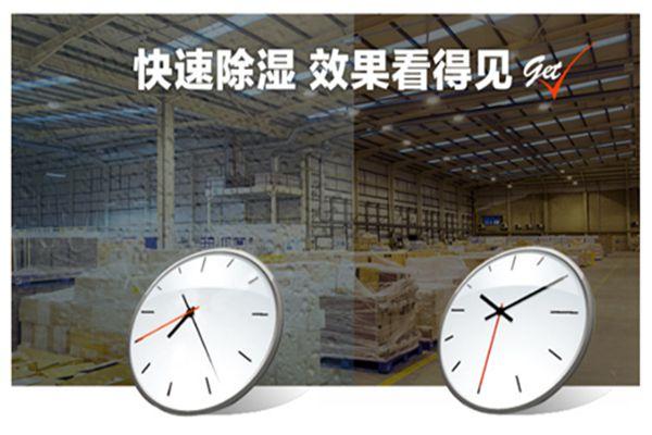 青岛工业除湿机**业出品