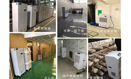 广东工业除湿机购买方法