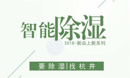 广州在哪购买工业除湿机