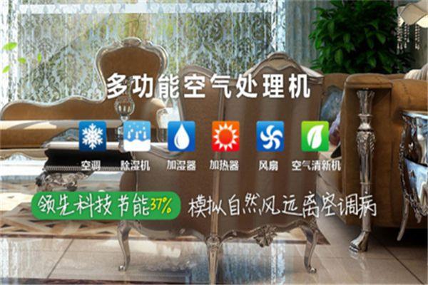 工业除湿设备哪家牌子?