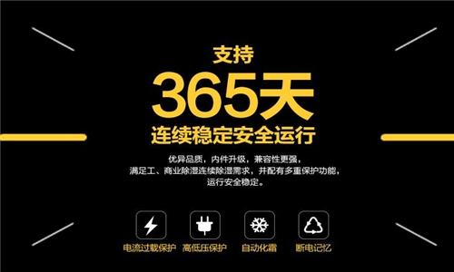 上海大型工业抽湿机