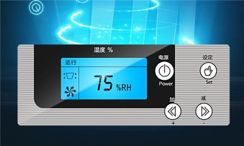 电力除湿机【电力专用除湿机】电力防潮除湿机